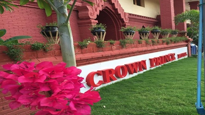 CROWN PRINCE HOTEL