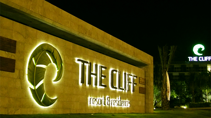 CLIFF RESORT & RESIDENCES MUI NE 4*