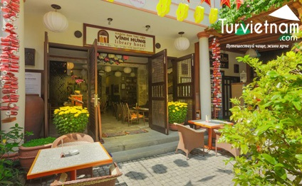 VINH HUNG LIBRARY HOTEL 3*